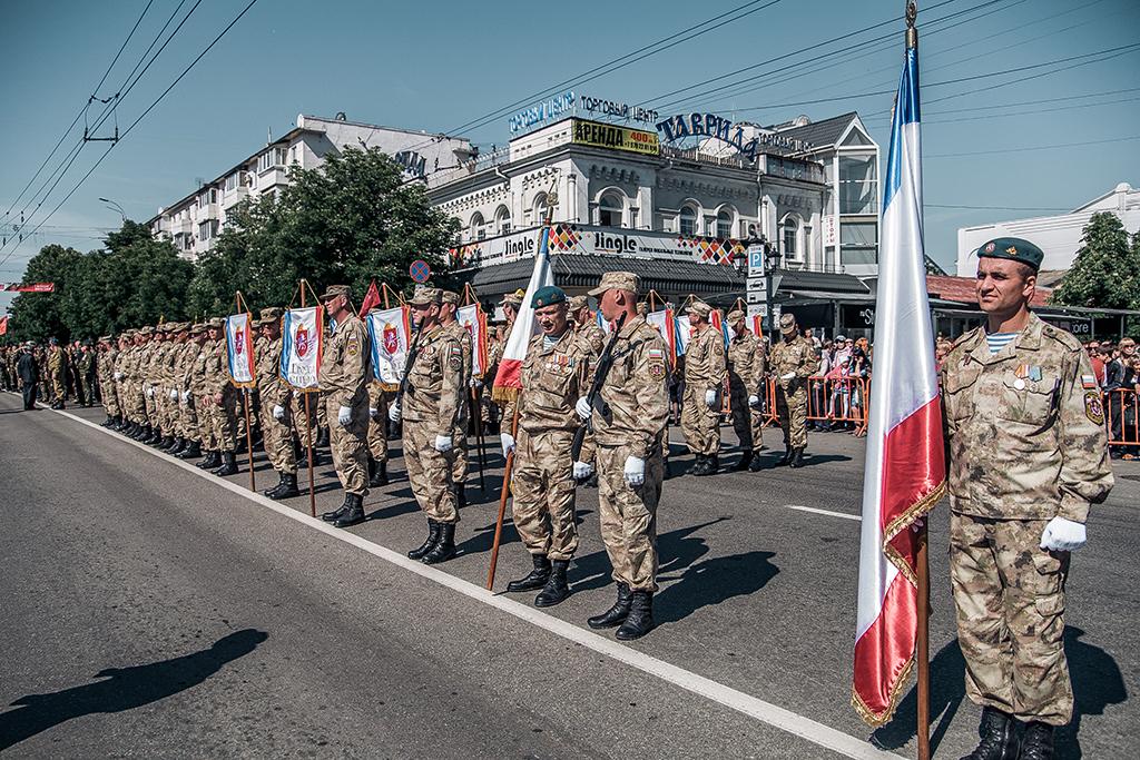 Флаг Крыма на Дне Попеды 9 мая 2016 года