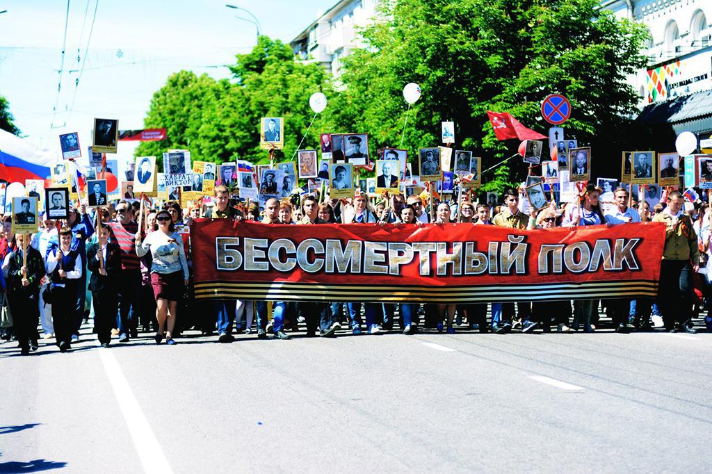 Марш Бессмертного полка в Крыму