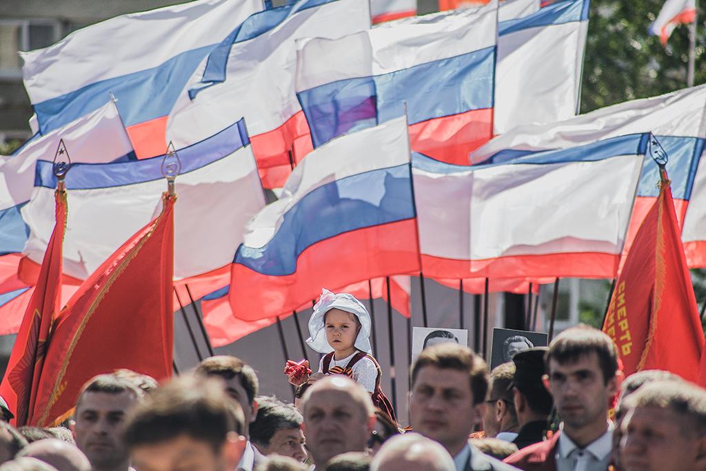 Российские флаги на площади