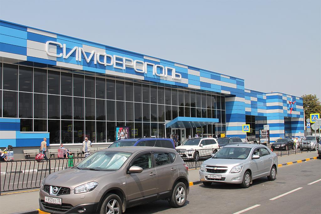 Терминал аэропорта Симферополь