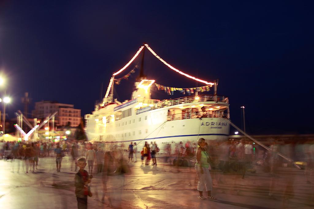 """Пассажирское судно """"Adriana"""""""