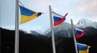 Российский фонд мира организует в Минске встречу по послевоенному урегулированию на Украине