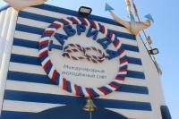 Форум «Таврида» оставил Севастополю благоустроенный пляж и просит относиться к нему бережно