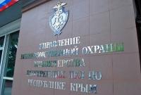 В Симферополе наряд вневедомственной охраны полиции раскрыл грабеж по «горячим следам»