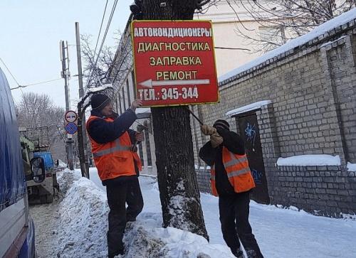 Власти Ялты готовятся к сносу более 70 незаконных рекламных конструкций