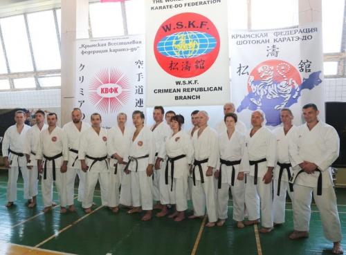 В Симферополе прошел Х ежегодный технический семинар по каратэ
