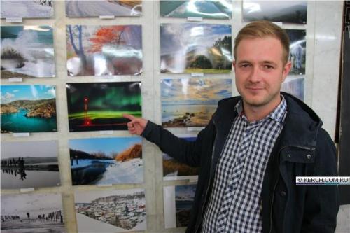 В Керчи стартовал фестиваль фотографии