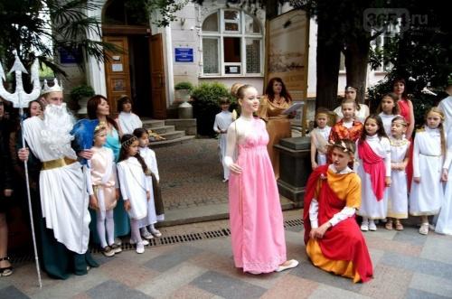 В Ялте провели третье городское театрализованное представление «Берег Ифигении»