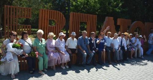 В Евпатории открылась скамейка с именем города