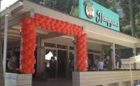 В Алуште открылся «антимакдоналдс»