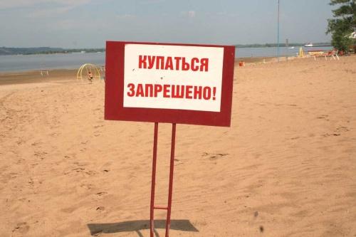 В Керчи определились с запретными для купания местами