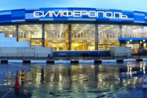 Аэропорт Симферополь купит три сотни единиц перронной техники на 700 млн рублей