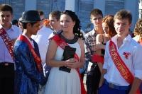 23 июня в Евпатории на Театральной площади состоится выпускной вечер для школьников города
