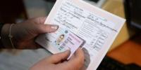В МФЦ Симферополя теперь можно получить водительские права