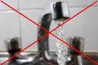В среду из кранов керчан потечет вода с хлором
