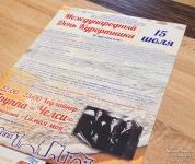 Гостей Евпатории ждут сюрпризы в День курортника