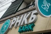 РНКБ зафиксировал в Крыму двукратное увеличение объема безналичных расчетов