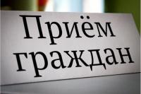 В Крыму утвердили общерегиональный День приема граждан властями