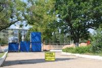 В севастопольской школе №35 началось масштабное строительство спортивного комплекса и футбольного поля