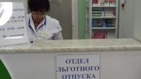 В севастопольских аптеках закрывают отделы лекарств для льготников