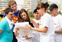 В Евпатории пройдет молодежный патриотический квест