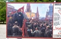 В Евпатории стартовал фотопроект «Исторический лабиринт «Путешествие в 1917 год»