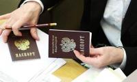 Каждый пятый житель Севастополя не имеет регистрации