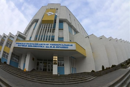 В Симферополе откроется фотовыставка, приуроченная к Году экологии