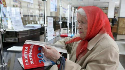 «Почта Крыма» предложила повысить цены на свои услуги
