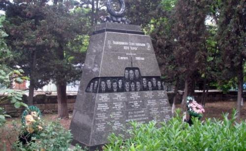 В Севастополе 12 августа почтят память экипажа подлодки «Курск»