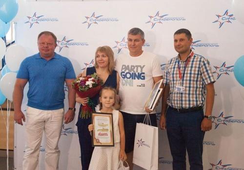 Аэропорт Симферополя встретил трехмиллионного пассажира