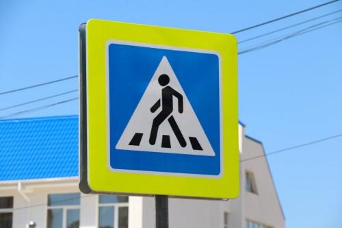 Пешеходные переходы возле детских садов и школ Севастополя станут безопаснее