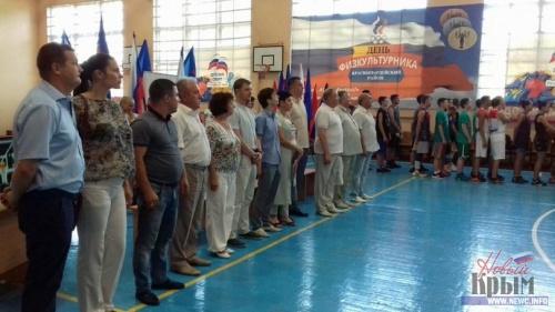 В Крыму стартовал II Региональный фестиваль дворового спорта