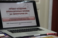 Крематорий в Ялте: прокуратура не нашла нарушений