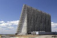 В Севастополе установят новейший высокоточный радар