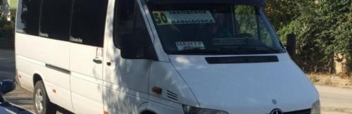 В Симферополе снова будет курсировать автобусный маршрут №50