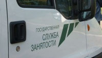 В Севастополе появится мобильный центр занятости