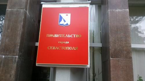 В Симферополе разрешили построить новый кукольный театр вместо прежнего