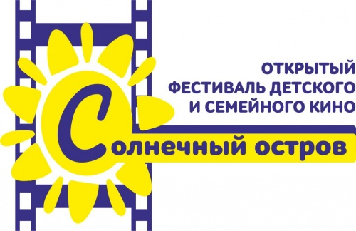 Евпатория готовится к уникальному фестивалю