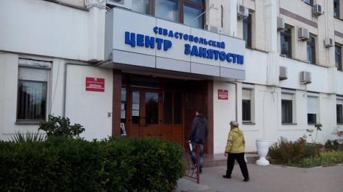 Севастопольский центр занятости предлагает более 300 вакансий для людей с ограниченными возможностями