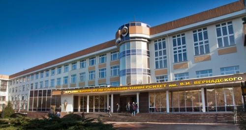 КФУ откроет свои инфраструктурные объекты для симферопольцев и создаст интерактивный музей