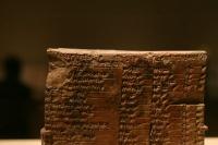 Раскрыта тайна вавилонских математиков