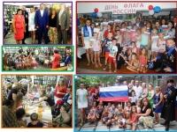 В Ялтинской библиотеке № 8 провели меропориятие «Флаг державы – символ и единство мира»