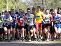В это воскресенье в Симферополе пройдет легкоатлетический пробег