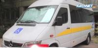 Для детей-инвалидов Керчи приобрели специальный автобус