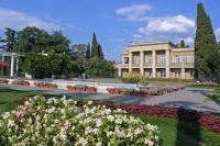 В Никитском саду начала свою работу Всероссийская конференция