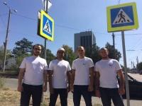 В Симферополе в районе КФУ появился пешеходный переход