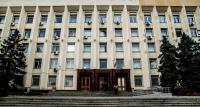 Власти Симферополя собираются в ноябре принять трехлетний бюджет города