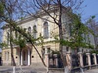 В Симферополе откроется выставка советского искусства