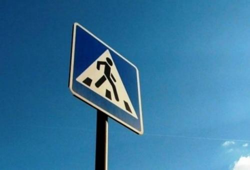 В Ялте стартуют профилактические мероприятия «Пешеход» и «Пешеходный переход»